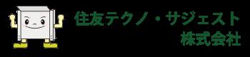 住友テクノ・サジェスト株式会社